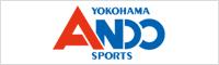 株式会社安藤スポーツ